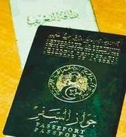 طلب التنازل عن الجنسية الجزائرية