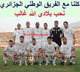 Regroupement-de-l-equipe-national-d-Algerie-le-25-mai.jpg